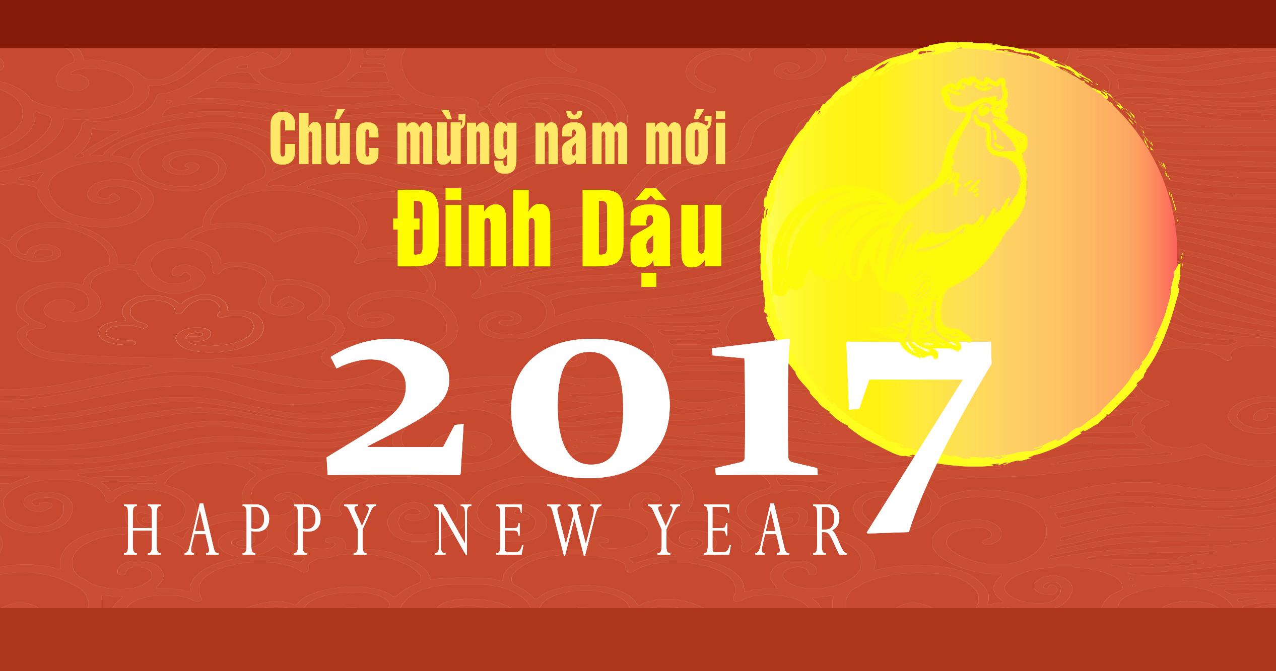 Chúc mừng năm mới 2017